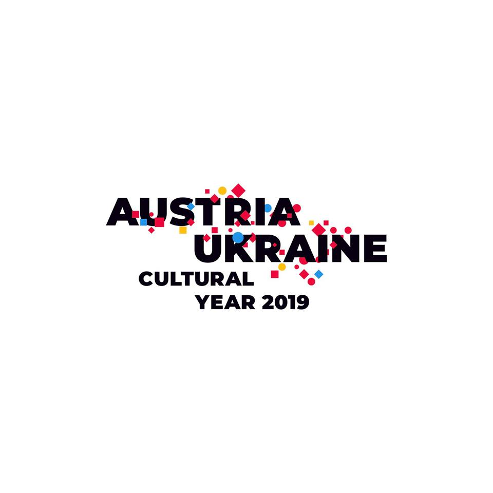 logo_AustriaUkraine2019